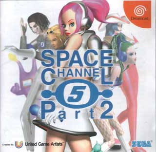 Space_Channel_5_pt2.PNG