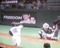 freedom_yakiu.jpg