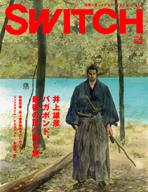 swich_01.jpg