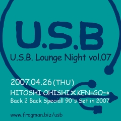 usb_lounge_night_v07_s.jpg